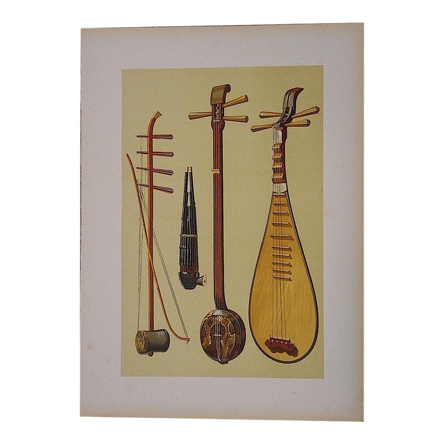Antique Lithograph of Musical Instruments, China For Sale