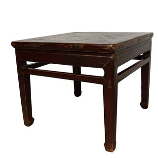 19th Century Chinese Carved Meditation Stool/End Table Preview