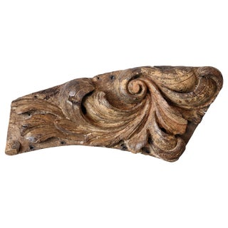 Decorative 18th Century Carved Architectural Fragment