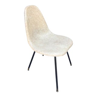 Vintage Mid Century Shell Chair For Sale