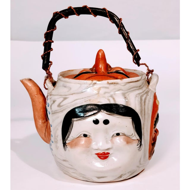 19th Century Antique Banko Five Face Mask Teapot For Sale - Image 10 of 12