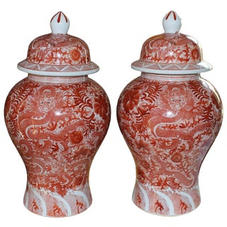 Dragon Ginger Jars - a Pair For Sale