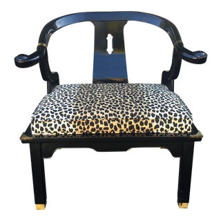 Vintage Chinese Black Lacquer Horseshoe Chair w Cheetah Fabric