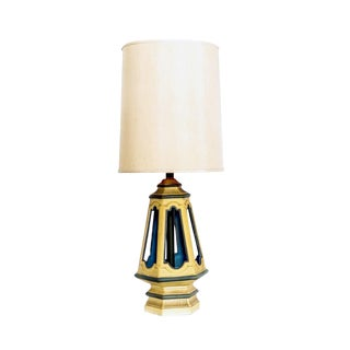Vintage Yellow & Teal Geometric Ceramic Table Lamp For Sale