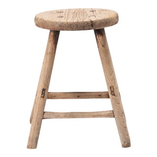 Provincial Chinese Flat-Sawn Stool For Sale