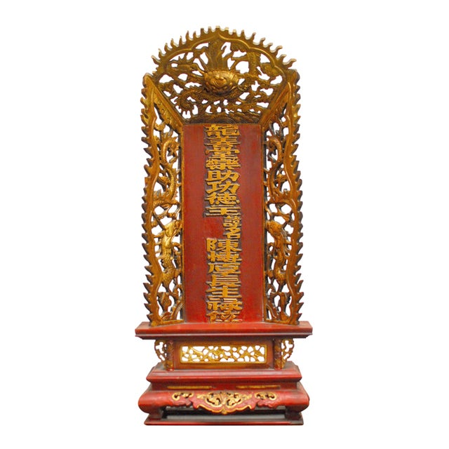 Vintage Asian Carved Altar Shrine - Image 1 of 4
