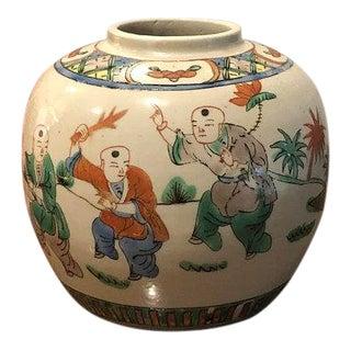 Vintage Chinese Ginger Jar Vase