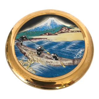 Round Japanese Ceramic & Gold Chokin Box For Sale