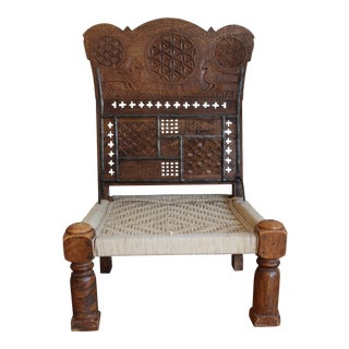1970s Tribal Moroccan Chair For Sale