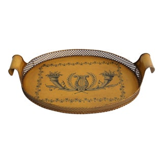 Early French Tole Serving Tray For Sale