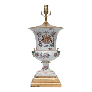19th Century Sampson Armorial Porcelain Urn as Lamp For Sale