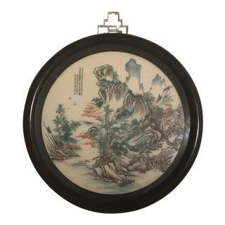 Mid-Century Chinoiserie Landscape Art For Sale