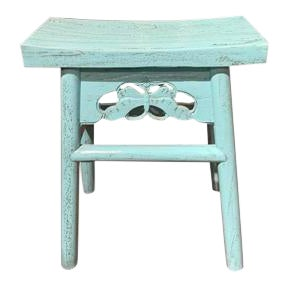 Asian Style Cyan Elm Wood Butterfly Stool For Sale