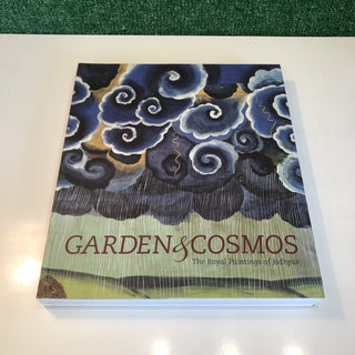 Garden & Cosmos, the Royal Paintings of Jodhpur Preview
