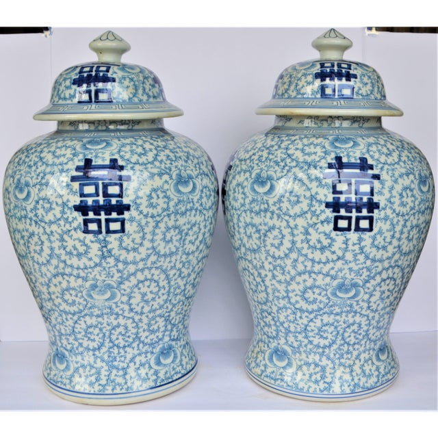 2010s Vintage Happiness Ginger Jar Vases - a Pair For Sale - Image 5 of 7