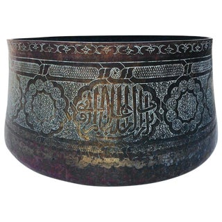 Antique Islamic Copper Brass Bowl For Sale