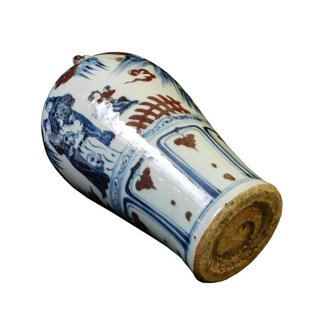 Chinese Red, White & Blue Scenery Vase - Image 6 of 7