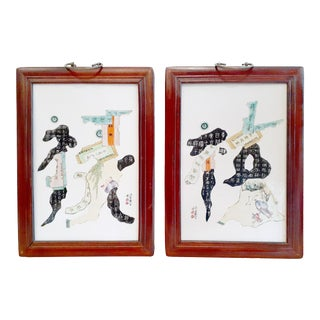 Mid 20th Century Chinese Porcelain Plaque Chinese Characters Diptych, Framed - 2 Pieces For Sale