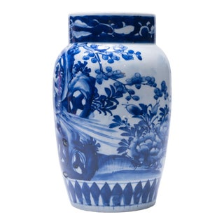 Late 20th Century Blue and White Vase For Sale