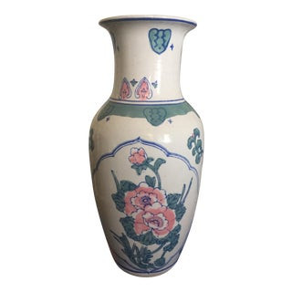 Vintage Asian Chinoiserie Pink and Green Vase