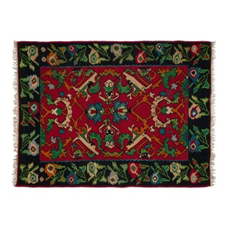 1960s Turkish Anatolian Red Green Area Rug-7'6'' X 9'10'' For Sale
