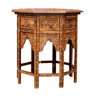 Sitara Inlaid Side Table For Sale
