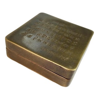 Chinese Brass Ink Box With Engraved Calligraphy For Sale