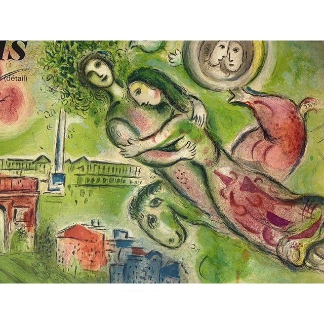 "Marc Chagall Marc Chagall Original Vintage 1964 Lithograph Poster ""Romeo and Juliet"" Paris Opera For Sale - Image 4 of 11"