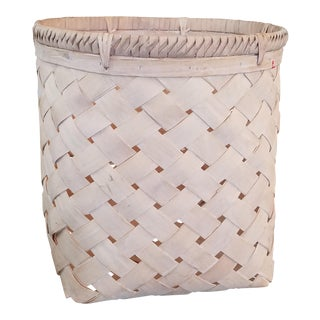 Neutral Oversized Woven Basket
