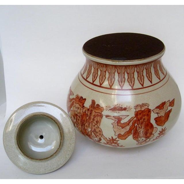 Chinese Ceramic Temple Jar - Image 6 of 6