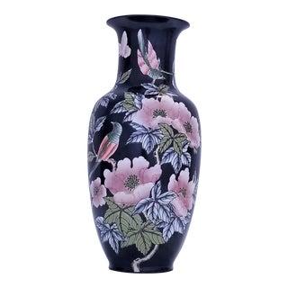 Vintage Ceramic Porcelain Chinese Contemporary Vase