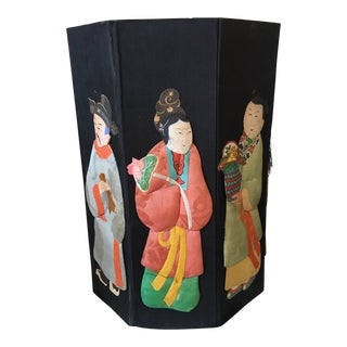 20th Century Asian Style Waste Basket For Sale