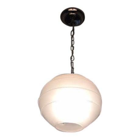 Juliska Amalia Frosted Globe Pendant Light - Image 1 of 6