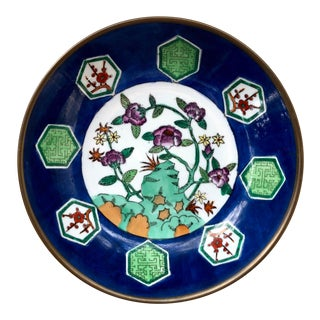 20th Century Chinese Floral Porcelain Catchall Dish For Sale