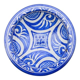 Afro-Moresque Blue Ceramic Wall Plate For Sale