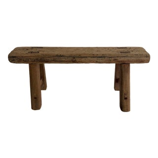 Petite Antique Chinese Elm Bench For Sale