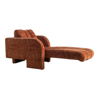 Deco Chaise Model - 7530- by Vladmir Kagan, 1970's For Sale