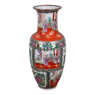 Vintage Japanese Satsuma Hand-Painter Porcelain Vase Marked For Sale