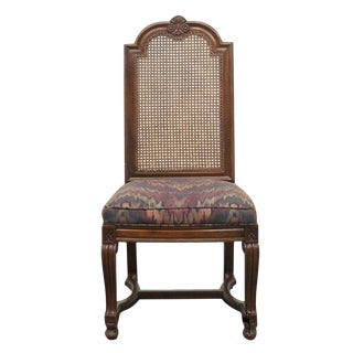 Late 20th Century Vintage Henredon Folio Seven Country French Cane Back Dining Side Chair For Sale