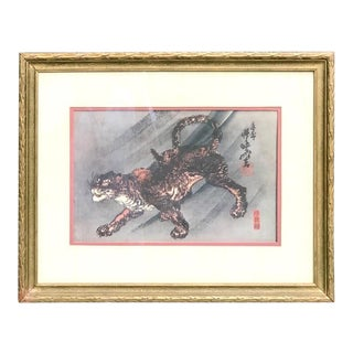 Asian Tiger Woodblock Print For Sale