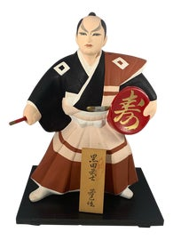 Image of Japanese Decorative Objects