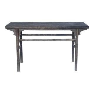 19th Century Rustic Chinese Elm Altar Table For Sale