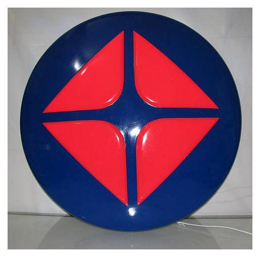 Arco Gas Station >> Arco Gas Station Logo Oil Lighting Sign | Chairish