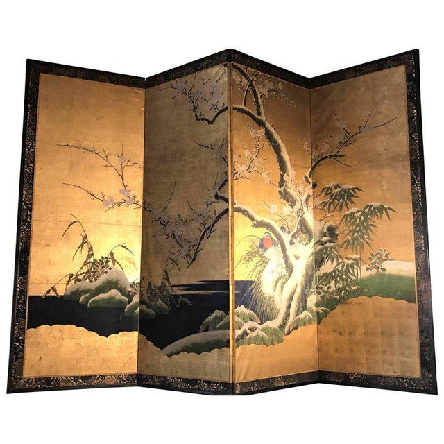 19th Century Four Panel Kano School Chinese Style Folding Screen or Room Divider For Sale - Image 13 of 13