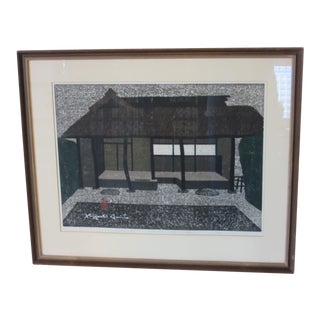 Kiyoshi Saito Japanese Woodblock Print / Mid Century For Sale