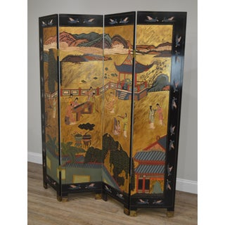 Vintage Asian Chinoiserie Coromandel Lacquered Folding Screen Preview