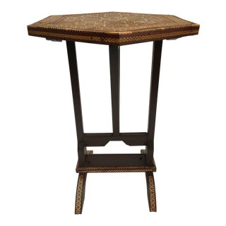 Egyptian Octagonal Side Tilt-Top Table For Sale