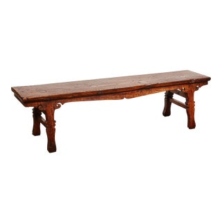 18th Century Chinese Low Sword Leg Bench/Table For Sale