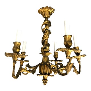 Antique French Rococo Revival Gilt Bronze 5-Light Chandelier For Sale