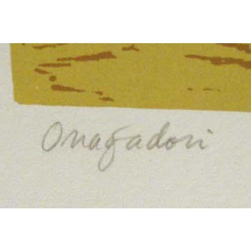"Marcia Mancheski ""Onagadori"" Rooster Unframed Limited Edition Serigraph Art Print For Sale - Image 4 of 4"